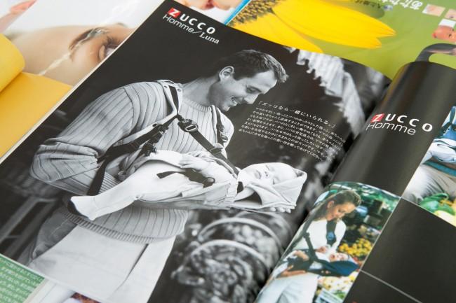 こちらは2002年に販売された、パパ向けのヨコ抱き可能な抱っこひも「ズッコオム」。細かなニーズをすくい取り、すぐに製品化するスピードは国内メーカーの強み