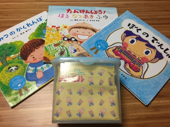 粉ミルクの購入特典で子どもの名前入り絵本をGET!