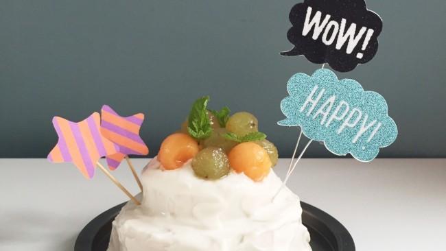 【リルコミ日々ごはん vol.8】ついに1歳の誕生日♡ 子どもも食べられる美味しい&安心のバースデーメニューレシピって?