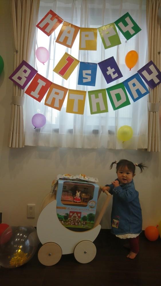 1歳のお誕生日には、トイプラムにプレゼントを載せて♡