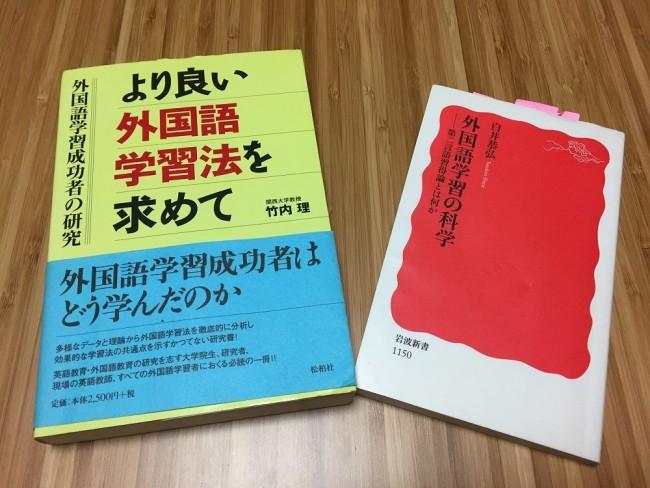 大学の時に教科書として使用していた本。いまでは我が家のバイブルです!