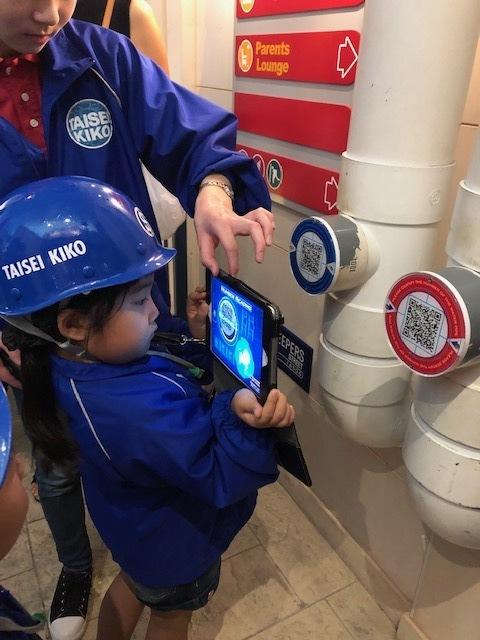 子どもって、意外な仕事に興味を持つもの。まさかの水道施設をチョイス!