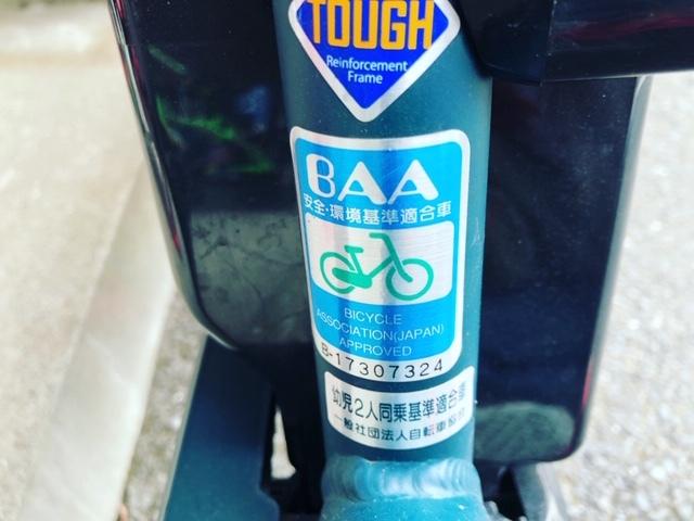 安全基準をクリアした適合車であることは、自転車を選ぶうえで大前提!