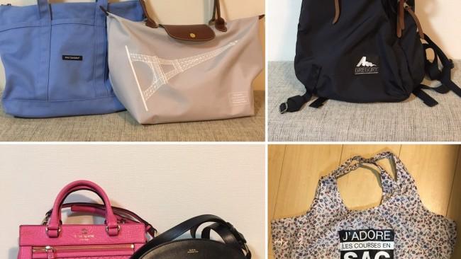 《ママの愛用バッグ見せて!》 子育て奮闘中、どんなバッグが使いやすい?