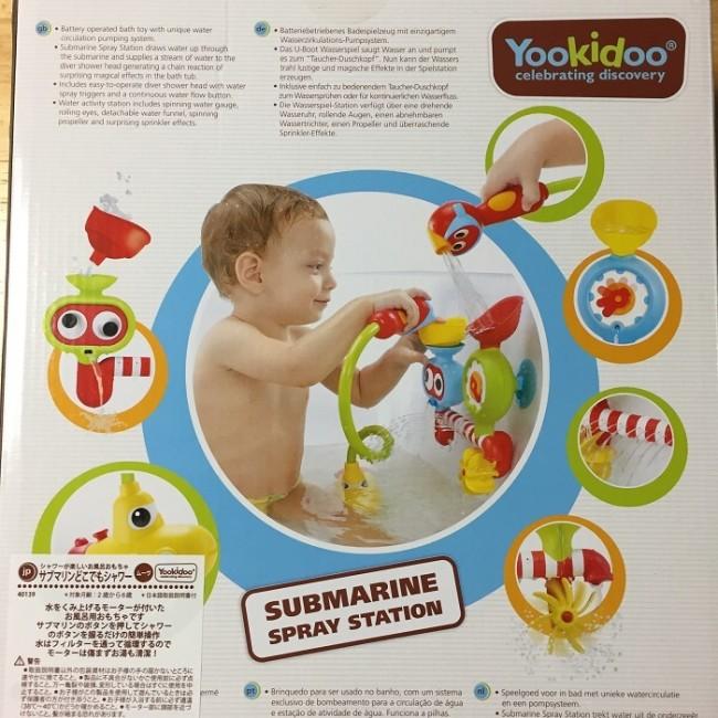 イスラエル発の知育玩具ブランドのもの