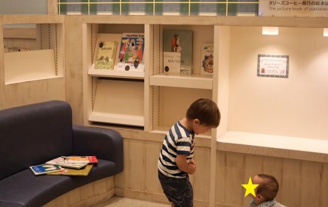 子どもの背丈にちょうど良いソファでゆったり絵本を楽しめます