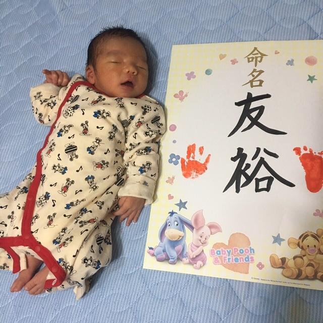 小さな息子と命名紙。手形や足型を一緒に残す人が多いようです