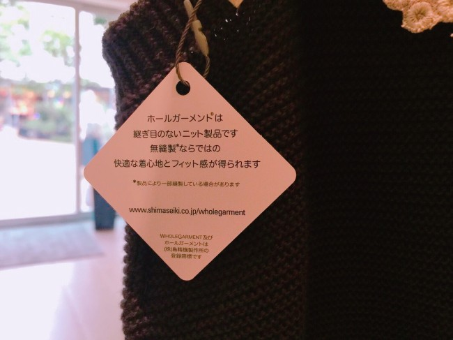 縫い目がない、日本独自のホールガーメント製法を採用。ストレスのない着心地です