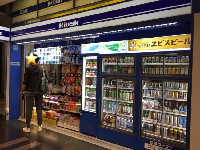 新幹線乗車用の改札口に入って目の前にあったキオスク