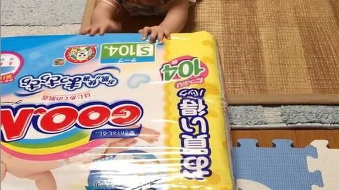 《海外製オムツやオーガニックオムツも》赤ちゃんに合うオムツのブランドのみつけ方♪ 5ブランドを比較!