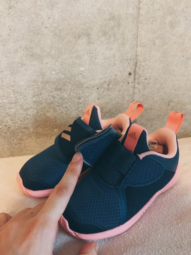 自分で履きやすい靴は、足の甲の開口部がひろいもの