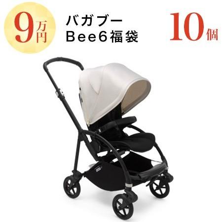 バガブーBee6福袋【2021年新春福袋】