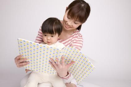 いろいろなものに興味が生まれ、言葉を覚えるようになる1〜2歳児。絵本から世界が広がります