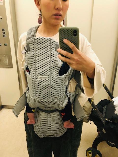 miniと使い勝手が似ていて、より腰と肩へのサポートがくわわったmove