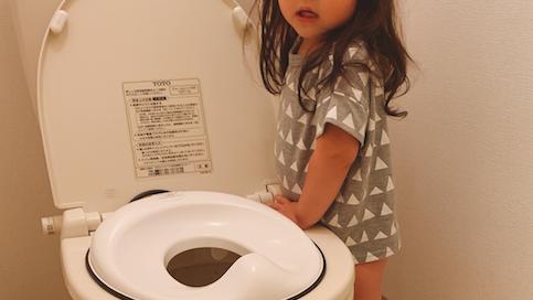 《夏の終わりに、トイレトレーニング》本格的トイトレには、補助便座&ステップが必須♪