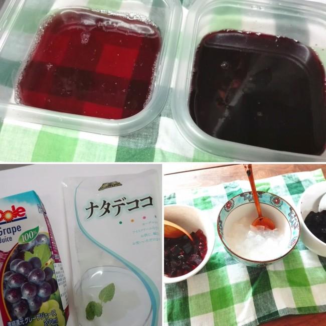 子どもが好きなぶどう味に、ナタデココで食感も楽しく!
