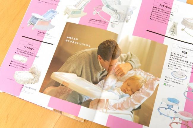 赤ちゃんの五感は敏感。「いいものに囲まれて育ってほしい」という思いから、デザインにも重きを置いている