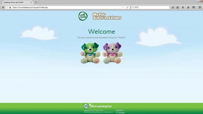 1.マイパルのサイトにアクセス