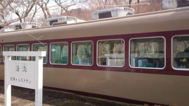 こちらがレストラン清流。車両を使用した列車レストランです!