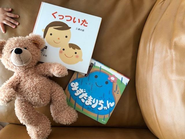 6〜7ヶ月になってお気に入りになってきた絵本。「とぷん」など、音の響きが好きなようです♪