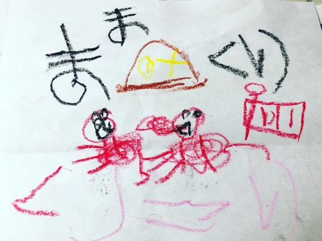 4歳の息子は、最近お手紙を書いてくれるようになりました♪