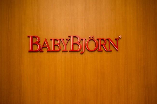 スウェーデン発祥のブランド・ベビービョルン。都内にあるベビービョルン株式会社へおうかがいし、インタビューをさせていただきました!