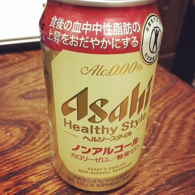 いろいろなノンアルビールを飲み比べてみて、一番のお気に入りです♡