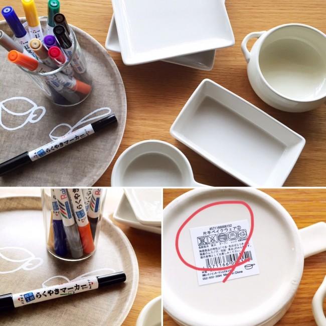 (写真・上)100円ショップには、お絵描きし甲斐のあるホワイトベースのお皿がたくさん!(写真・右下)オーブン対応かどうか、確かめて!